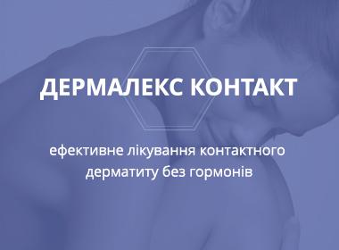 unotdetal_eczema_1_0-1